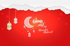 Vettore di progettazione di Ramadan Kareem Mubarak Cloud Background Template Immagine Stock Libera da Diritti