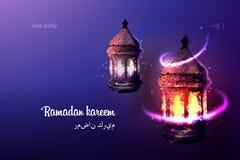 Vettore di Ramadan Kareem della lanterna del Ramadan illustrazione di stock