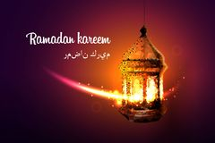 Vettore di Ramadan Kareem della lanterna del Ramadan royalty illustrazione gratis