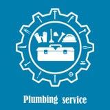 Vettore di servizio dell'impianto idraulico apparecchiatura Fotografia Stock Libera da Diritti