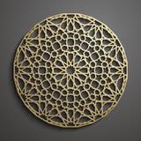 Vettore islamico dell'ornamento, motiff persiano elementi rotondi islamici del modello di 3d il Ramadan Insieme geometrico del mo illustrazione di stock