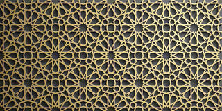 Vettore islamico dell'ornamento, motiff persiano elementi rotondi islamici del modello di 3d il Ramadan Ornamentale circolare geo Fotografia Stock Libera da Diritti