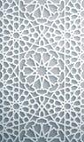 Vettore islamico dell'ornamento, motiff persiano Priorità bassa bianca Elementi rotondi islamici leggeri del modello di 3d il Ram illustrazione vettoriale