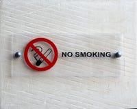 Vettore non fumatori Fotografie Stock Libere da Diritti