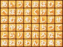 Vettore piano hiragana Fotografie Stock Libere da Diritti
