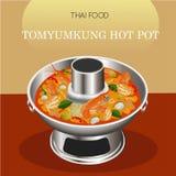 Vettore piccante dello stufato di castrato di cucina di Tom Yum Kung Thai della minestra del gamberetto Immagini Stock