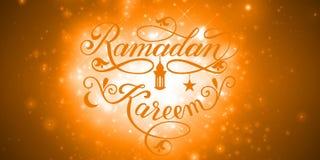 Vettore Ramadan Kareem d'iscrizione elegante Illustrazione santa musulmana con la calligrafia brillante, stella, luna crescente d Fotografie Stock Libere da Diritti