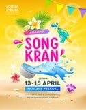 Vettore stupefacente felice, sabbia e giallo del messaggio di festival della Tailandia di viaggio di Songkran illustrazione di stock