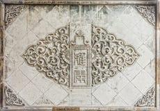 Väggkonsten av den orientaliska kinesiska designen för inre och yttersida Arkivbild