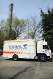 Véhicules de transmissions de secours Images stock