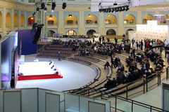 VI国际性组织俄罗斯的陈列运输的介绍部分 免版税库存照片