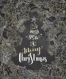 Vi önskar dig glad jul! Arkivbild
