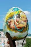 VI festival d'Ukrainien des oeufs de pâques Image libre de droits