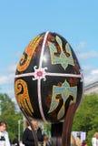 VI festival d'Ukrainien des oeufs de pâques Images stock