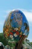 VI festival do ucraniano dos ovos da páscoa Imagens de Stock