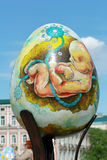 VI festival do ucraniano dos ovos da páscoa Imagem de Stock Royalty Free