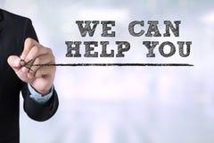 Vi kan hjälpa dig arkivfoton