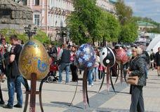 VI ukrainarefestival av påskägg Royaltyfri Foto