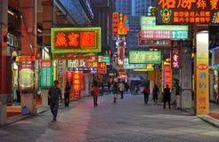 Via ambulante a Macau Fotografia Stock