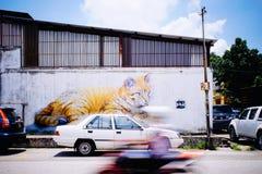 Via Art Mural a Georgetown fotografia stock