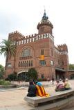 Via Catalana Stock Image