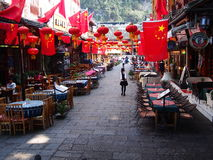Via in Cina Fotografia Stock Libera da Diritti