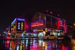 Via cinese di notte con la pubblicità Fotografie Stock