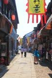 Via commerciale in Cina Fotografie Stock Libere da Diritti