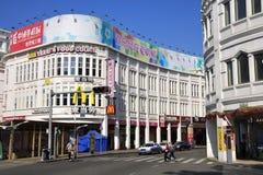 Via commerciale di Xiamen, Cina, Fotografia Stock Libera da Diritti