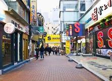 Via coreana del centro immagine stock libera da diritti