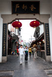Via degli spuntini di Wuhan Fotografie Stock