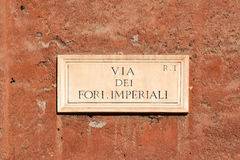 Via dei Fori Imperiali, street plate on a wall in Rome Royalty Free Stock Photos