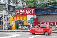Via dei graffiti di Huangjueping Fotografia Stock