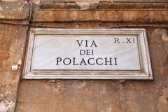 Street in Rome Royalty Free Stock Photography