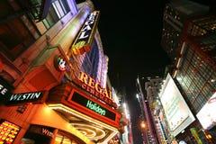 Via del Broadway, via di New York Fotografia Stock Libera da Diritti