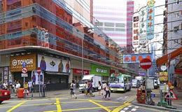Via del Bute, kok del mong, Hong Kong Fotografia Stock