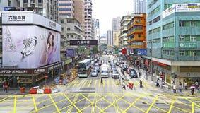 Via del Bute, kok del mong, Hong Kong Fotografia Stock Libera da Diritti