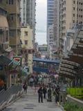 Via del centro, Hong Kong Fotografia Stock Libera da Diritti