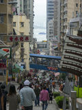 Via del centro, Hong Kong Fotografia Stock