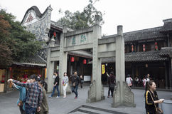 Via del pedone di Chengdu Jinli immagine stock