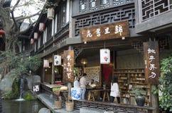 Via del pedone di Chengdu Jinli immagine stock libera da diritti