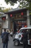 Via del pedone di Chengdu Jinli immagini stock
