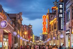 Via del pedone di Shangxiajiu immagini stock