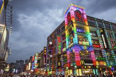 Via del pedone di Shangxiajiu immagine stock