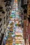 Via del tempio alla notte Fotografia Stock