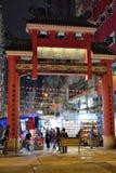 Via del tempio, Hong Kong immagini stock libere da diritti