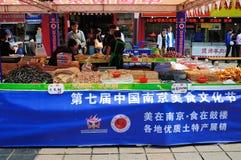 Via dell'alimento di ShiZiQiao Fotografia Stock Libera da Diritti