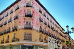Via della Spagna Alfonso I della città di Zaragoza Immagine Stock Libera da Diritti