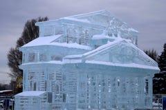 Via delle sculture di ghiaccio Immagini Stock