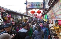 Via dello spuntino di Wangfujing Fotografia Stock